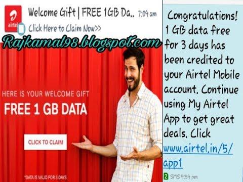 AIRTEL FREE 1GB 3G/4G DATA PACK FOR AIRTEL USER