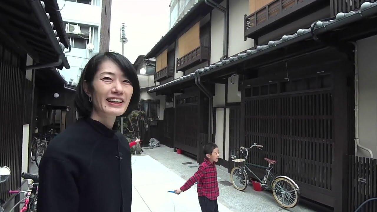 京都ふれあい路地歩き② 五条坂なかにわ路地