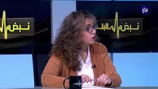 تسجيل أول حالة اشتباه بالإصابة بكورونا في الأردن (27/1/2020)