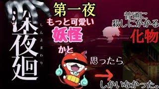 森龍吉 - JapaneseClass.jp