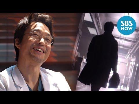 [낭만닥터 김사부2] 1차티저 '김사부 is back! 우리가 기다려 온 진짜 의사 한석규가 돌아왔다' / Dr. Romantic 2 Teaser ver.1   SBS NOW