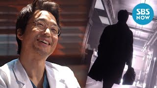 Trailer Romantic Doctor, Teacher Kim 2
