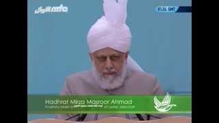 Lajna Address (English) at Jalsa Salana Germany 2012 by Hadhrat Mirza Masroor Ahmad