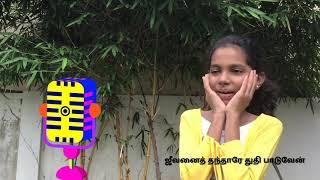கர்த்தர் தந்த நாளில் – Karthar Thantha naalil
