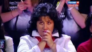 Мама Сергея Лазарева переживает во время выступление сына/Mother Sergey Lazarev EUROVISION (Russia)