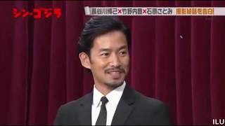 [MOVIE]] シン・ゴジラ / 신고질라 王様のブランチ interview (20160723)