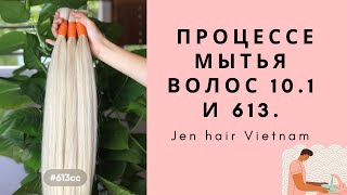Испытайте цвет волос Bulk hair 613c и 10 1 Jen Hair Vietnam Vietnamese hair