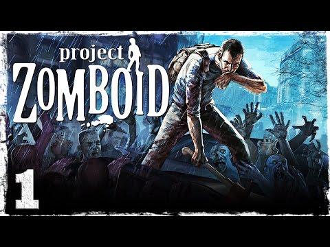 Смотреть прохождение игры [Coop] Project Zomboid. #1: Горе-выживальщики.
