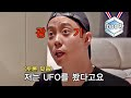 (ENG/SPA/IND) En Jiwon's Logical Reasoning Compilation ...