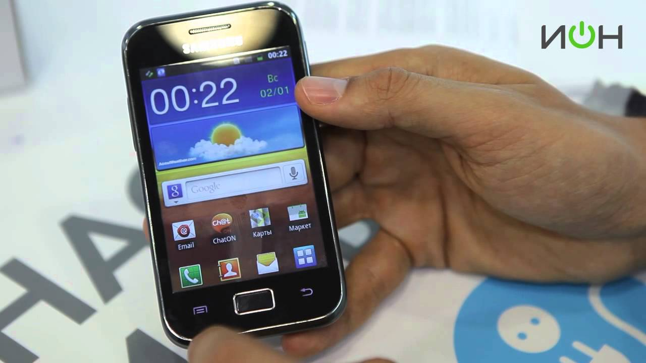 Samsung gt s7500 galaxy ace plus инструкция