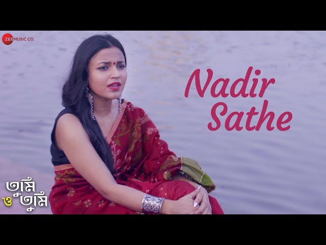 Nadir Sathe - Tumi O Tumi | Soumitra Chatterjee & Lily Chakraborty | Srimati | Baptu