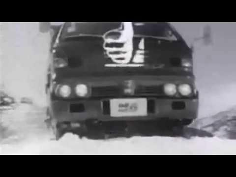 Saehan Elf (Isuzu Elf) 1979 commercial (korea)