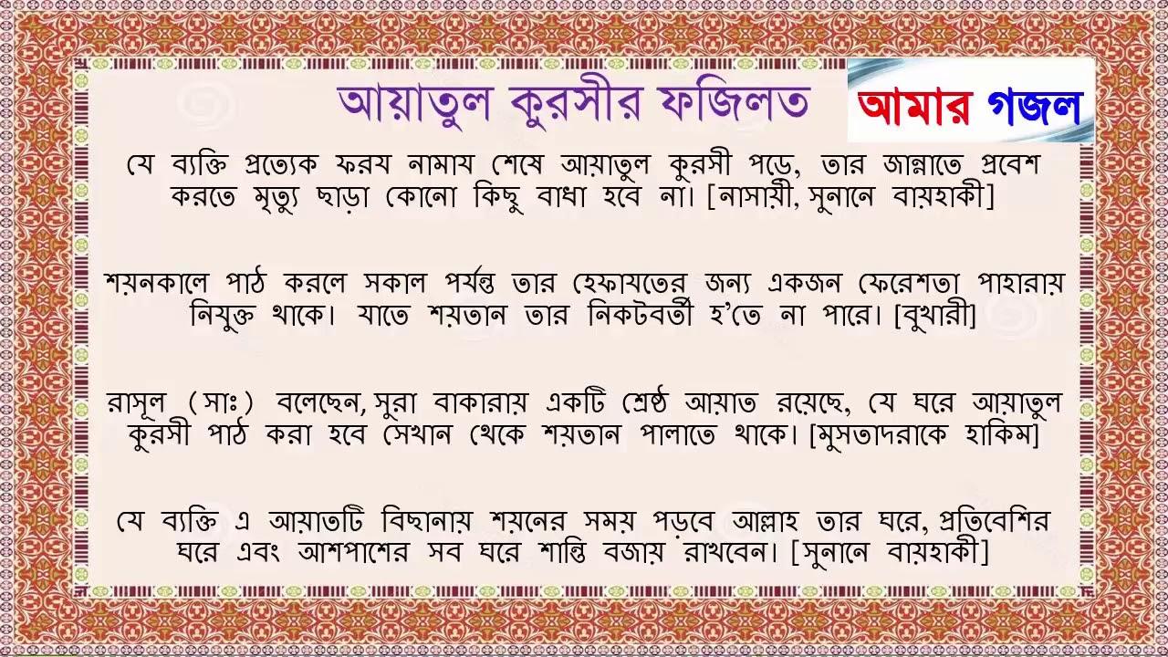 Hook up bangla meaning