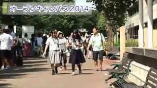 オープンキャンパス2014(4)公開授業
