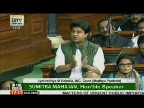 Jyotiraditya Scindia speech in Lok Sabha on Matters of Urgent Public Importance