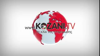 intro kozani tv 7b