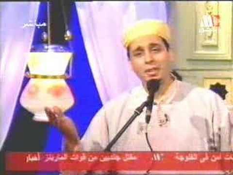 Naseem Habbat Alaina..
