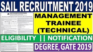 SAIL Management Trainee Technical Recruitment Through GATE 2019 | SAIL MT Technical Online Form 2019