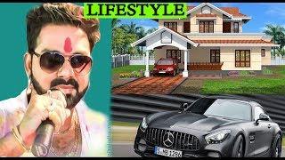 PAWAN SINGH Income, House, Cars, Luxurious Lifestyle | Bhojpuri News 2017