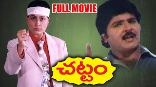Zapętlaj Chattam Full Length Telugu Movie || Vijayashanthi, Raanki || Ganesh Videos - DVD Rip.. | Ganesh Videos