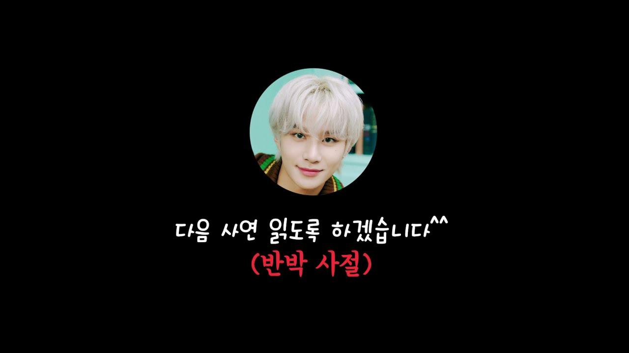 [NCT 127] 아~하하하하하하 저 세상 텐션인 우리칠의 멜론 SMing (with 재현 정우 도영 쟈니)