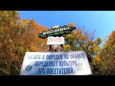 🔔Прогулка к водопаду СВИРСКИЙ Лазаревское 2019 Свирское ущелье 11.11.19 Сочи национальный парк