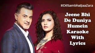 Jeene Bhi De Duniya Humein Karaoke With Lyrics | Dil Sambhal Jaa Zara | Yasser Desai
