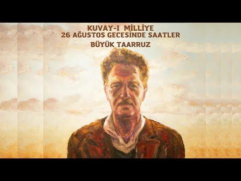 Nazım Hikmet & Genco Erkal - 26 Ağustos Gecesinde Saatler & Büyük Taarruz  (Kuvayi Milliye Destanı)