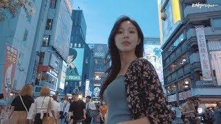 여자친구분이 열일한 역대급 오사카 여행영상! (feat…