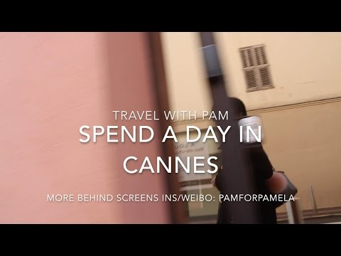 Travel with Pam | Spend a day in Cannes | 在戛纳的一天 | Travel Vlog | 旅行摄影 | Quiet Video | 无人声