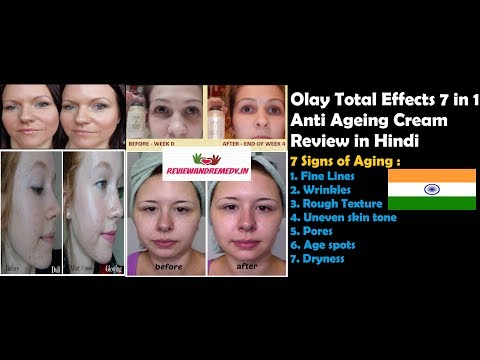 Olay Total Effects 7 in 1 Anti Ageing Cream Review in Hindi