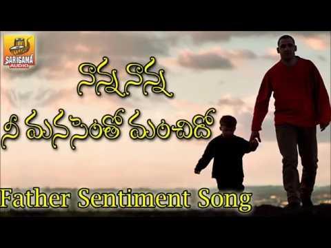Father sentiment song Telugu gdk guys