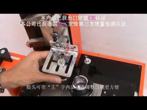 YM600-B  digital printing machine, trademark plate printing ,printing production date