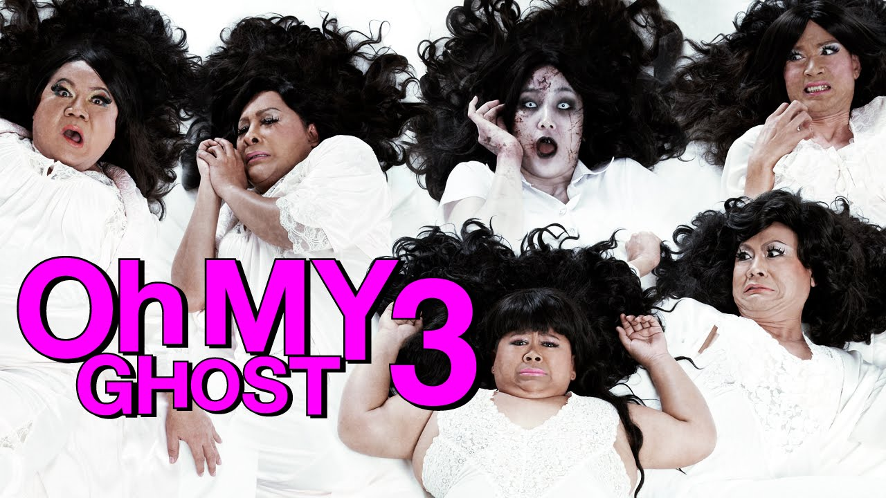 Oh My Ghost 3 Trailer
