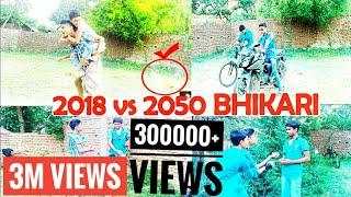 2017 vs 2050 Bhikhari   Full entertainment video   international bhikhari   Mr Suvom