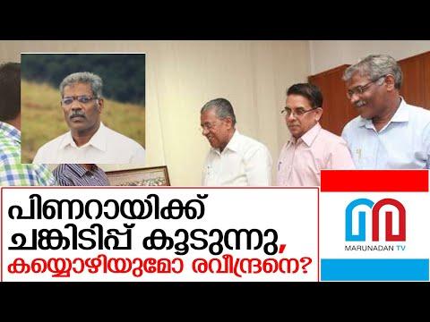 സിഎം രവീന്ദ്രനെ പിണറായി കൈയൊഴിയുമോ?  I  Addl Private Secretaries CM Raveendran