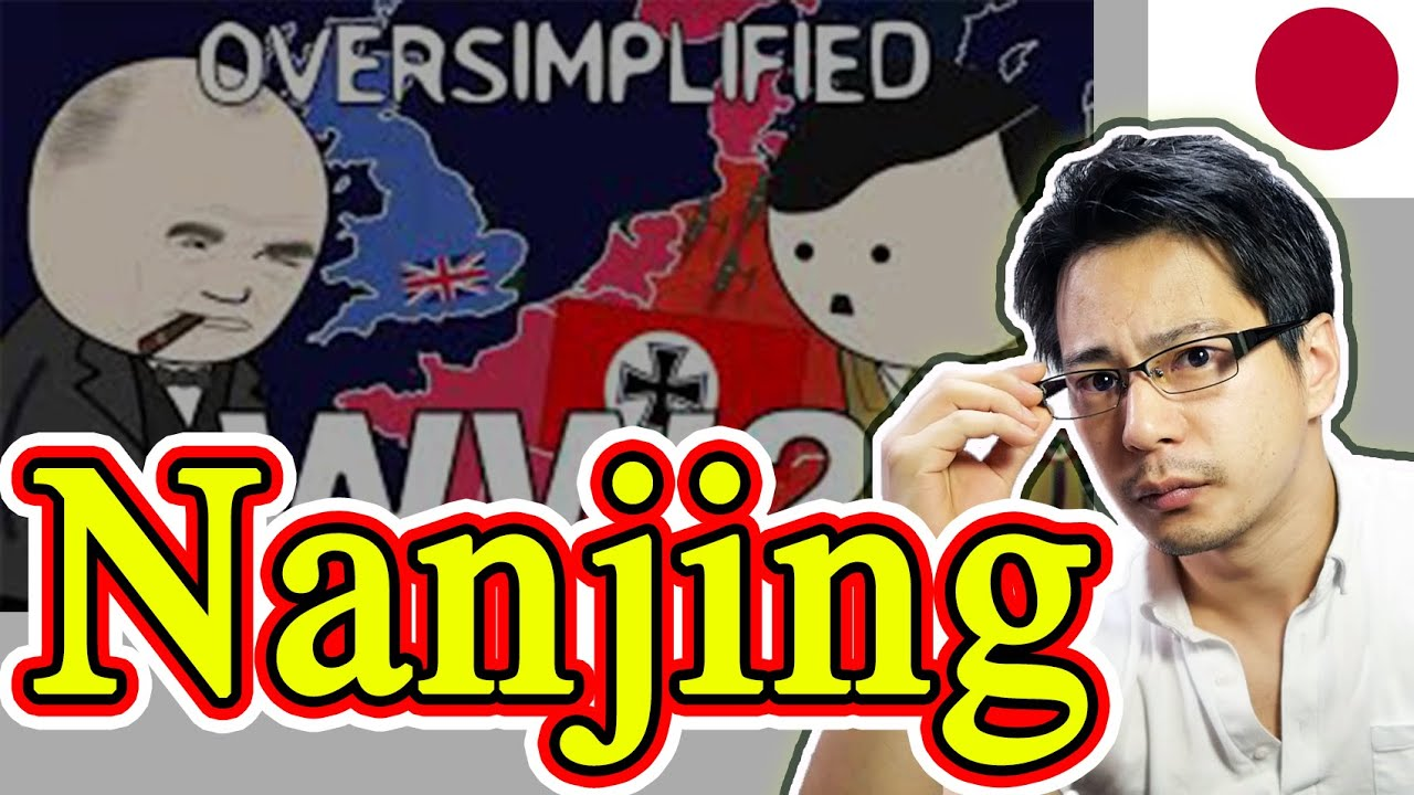 Download Japanese Reacts to WW2 - OverSimplified (Part 1)