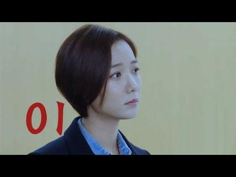 急诊科医生 | Emergency Physician 01(张嘉译、王珞丹、柯蓝等主演)