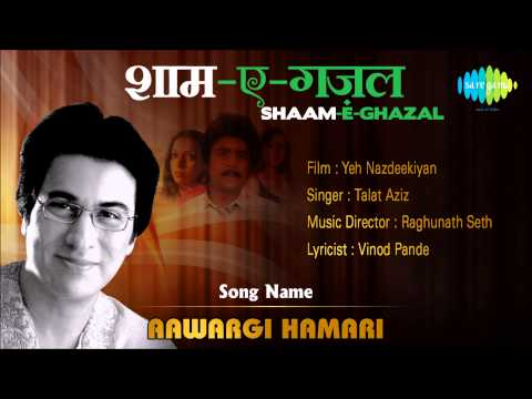 Aawargi Hamari | Shaam-E-Ghazal | Yeh Nazdeekiyan | Talat Aziz