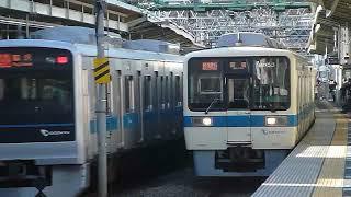小田急8000形8061F+8261F快速急行「新宿行き」向ヶ丘遊園駅通過