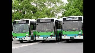 以前作成したバスの静止画の写真集の第2弾です。 平浩二のバスストップ...