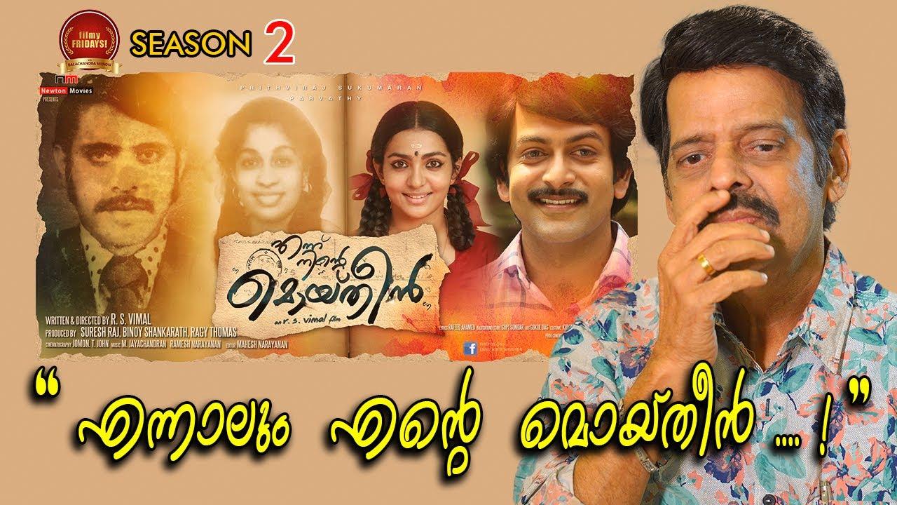 "Episode 35, ""filmy FRIDAYS"" with Balachandra Menon- ""Ennalum Entey, Moideen..!"""