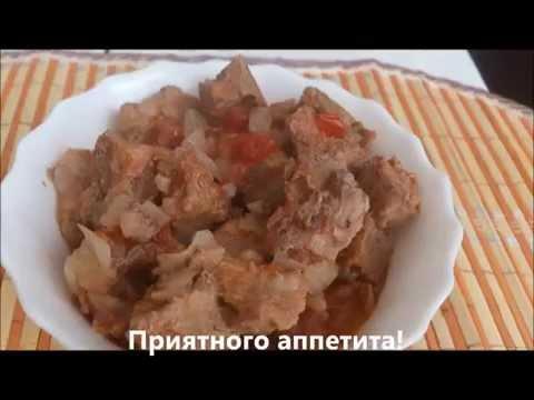 Бефстроганов из говядины в мультиварке редмонд рецепты с фото пошагово