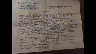 """агенты ТНТ подбросили наркотики за критику """"Битвы экстрасенсов"""" - арест Далецкого"""