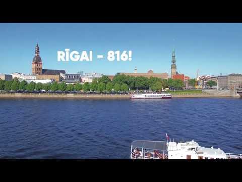 Rīgas svētki 2017!