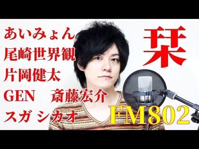 wei-qi-shi-jie-guan-zuo-cizuo-qu-kan-fm802-tsutaya-furukodo-er-yu-ling-diancover-er-yu-ling-dian