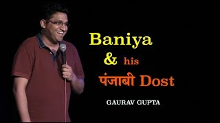 Baniya and his Punjabi dost | Standup Comedy by Gaurav Gupta
