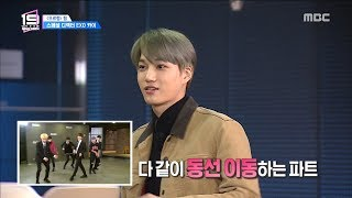 [HOT] senior's sweet advice, 언더 나인틴 20190112