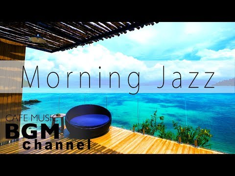 Jazz Hiphop & Saxophone Music - Relaxing Cafe Music For Study & Work - Background Music