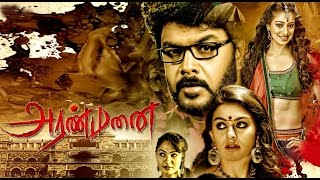 Video Aranmanai | Full Tamil Movie  | aranmanai horror movie 2015 | Raai Laxmi Hansika santhanam sundar c download MP3, 3GP, MP4, WEBM, AVI, FLV Mei 2018